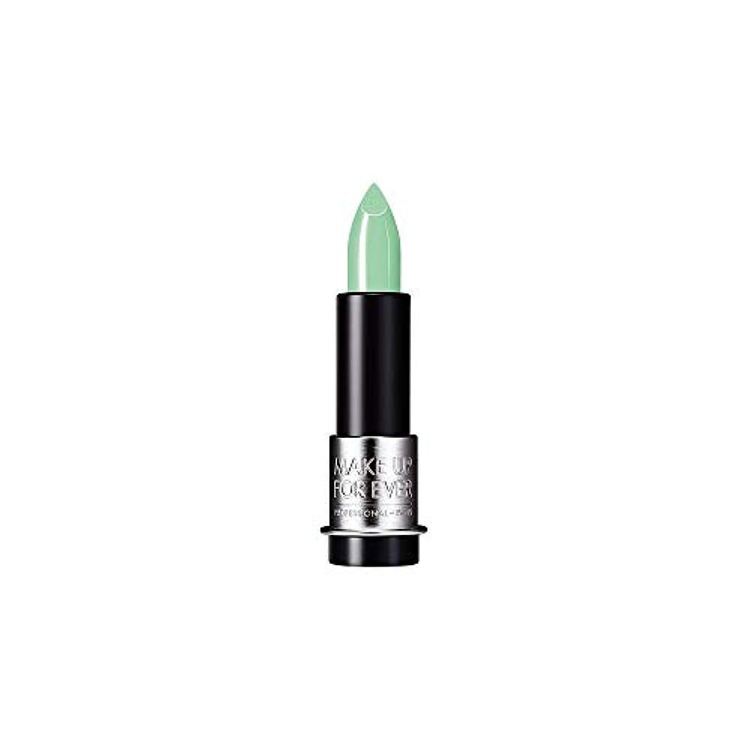 哲学みがきます痴漢[MAKE UP FOR EVER] これまでアーティストルージュクリーム口紅3.5グラムのC601を補う - ピーコックグリーン - MAKE UP FOR EVER Artist Rouge Creme Lipstick...