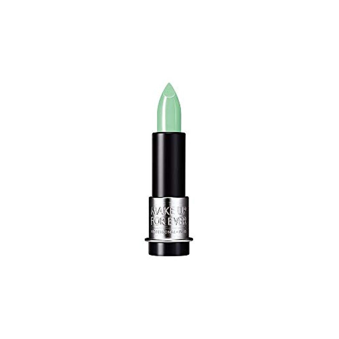 疼痛追い付くハイキング[MAKE UP FOR EVER] これまでアーティストルージュクリーム口紅3.5グラムのC601を補う - ピーコックグリーン - MAKE UP FOR EVER Artist Rouge Creme Lipstick...