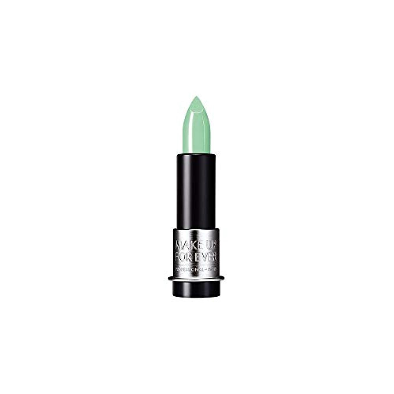 弱まる半導体狼[MAKE UP FOR EVER] これまでアーティストルージュクリーム口紅3.5グラムのC601を補う - ピーコックグリーン - MAKE UP FOR EVER Artist Rouge Creme Lipstick...