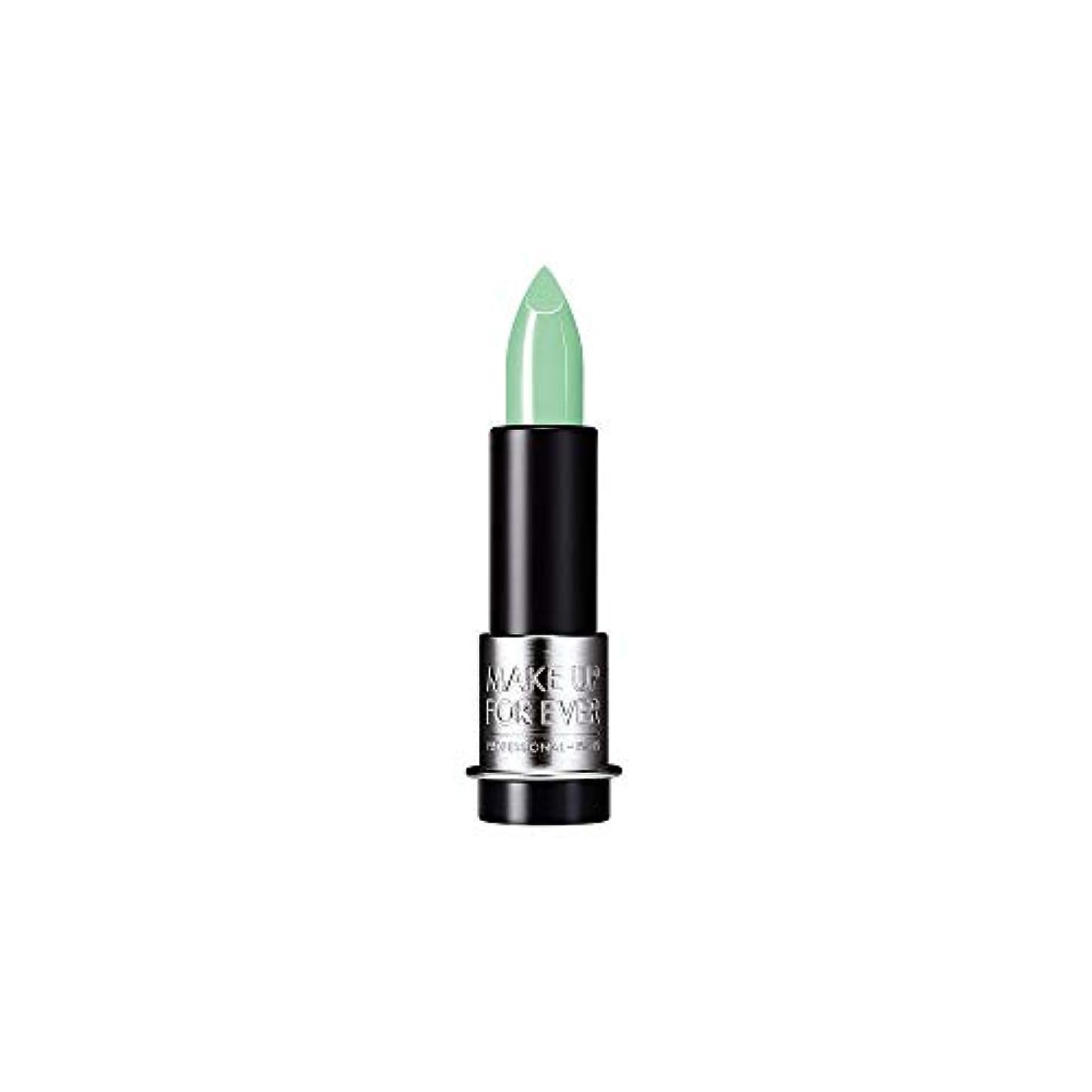 メドレー一貫した出くわす[MAKE UP FOR EVER] これまでアーティストルージュクリーム口紅3.5グラムのC601を補う - ピーコックグリーン - MAKE UP FOR EVER Artist Rouge Creme Lipstick...