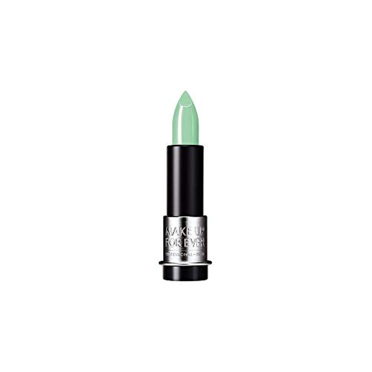 独立バーター失効[MAKE UP FOR EVER] これまでアーティストルージュクリーム口紅3.5グラムのC601を補う - ピーコックグリーン - MAKE UP FOR EVER Artist Rouge Creme Lipstick...