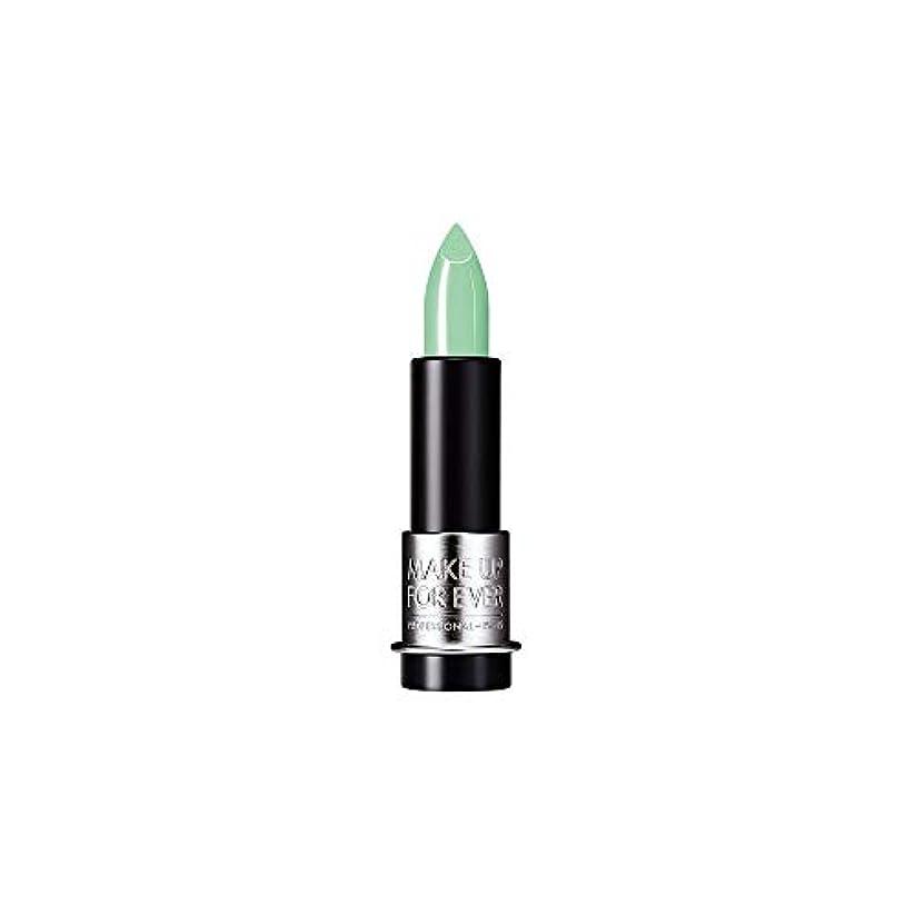 コンテンツ復活させる購入[MAKE UP FOR EVER] これまでアーティストルージュクリーム口紅3.5グラムのC601を補う - ピーコックグリーン - MAKE UP FOR EVER Artist Rouge Creme Lipstick 3.5g C601 - Peacock Green [並行輸入品]