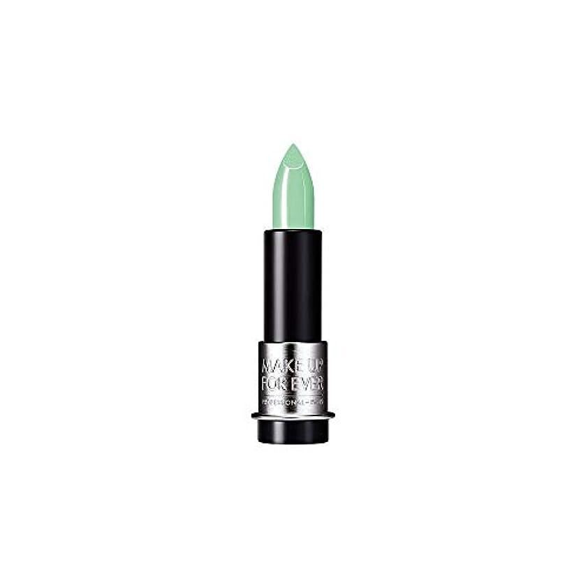 建築家落ち着かない屋内[MAKE UP FOR EVER] これまでアーティストルージュクリーム口紅3.5グラムのC601を補う - ピーコックグリーン - MAKE UP FOR EVER Artist Rouge Creme Lipstick...