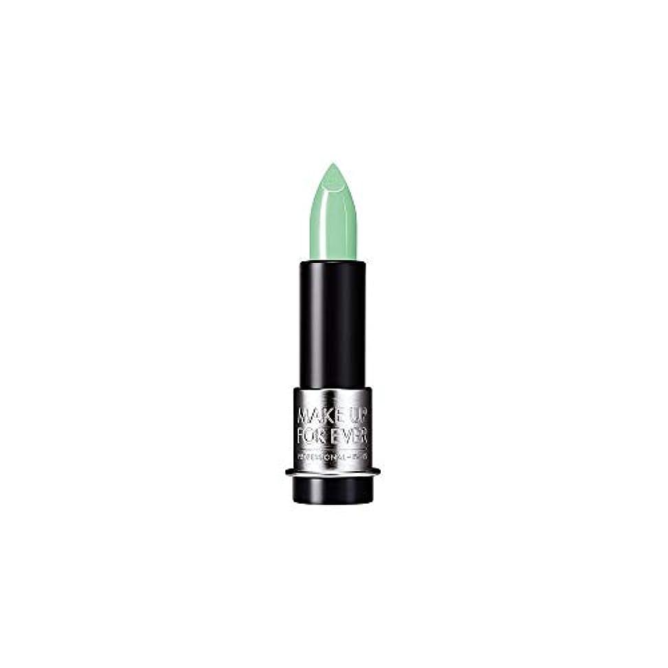 虐殺解説旅[MAKE UP FOR EVER] これまでアーティストルージュクリーム口紅3.5グラムのC601を補う - ピーコックグリーン - MAKE UP FOR EVER Artist Rouge Creme Lipstick...