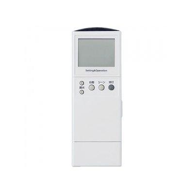 パナソニック(Panasonic) 照明器具用 セパレートセルコン 液晶リモコン 操作兼用 FSK9...