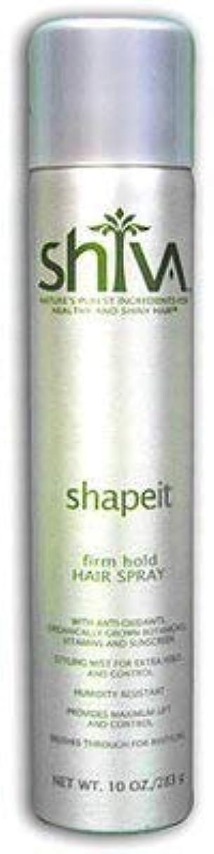 水を飲むポイント回転させるShiva ShapeITヘアスプレー