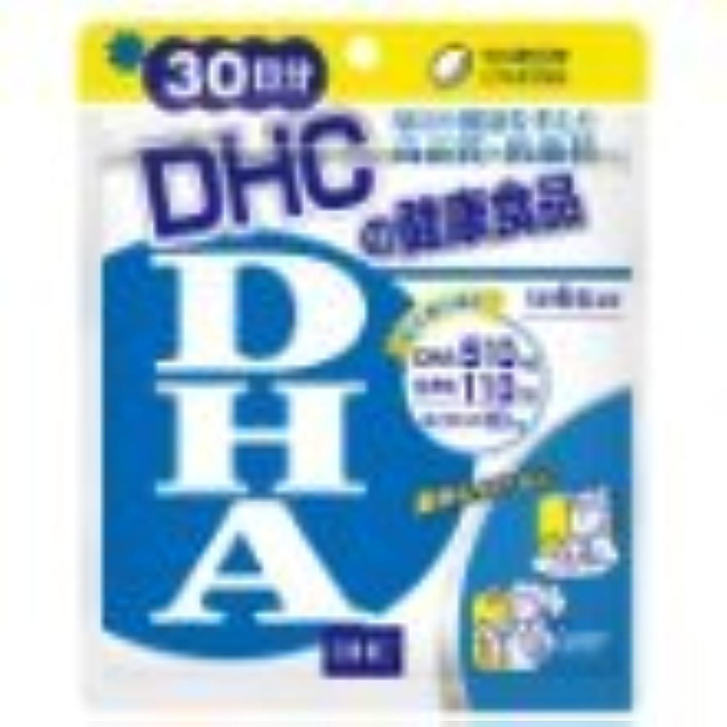 花弁加速するワックスDHC DHA 30日分 120粒 ×3個セット