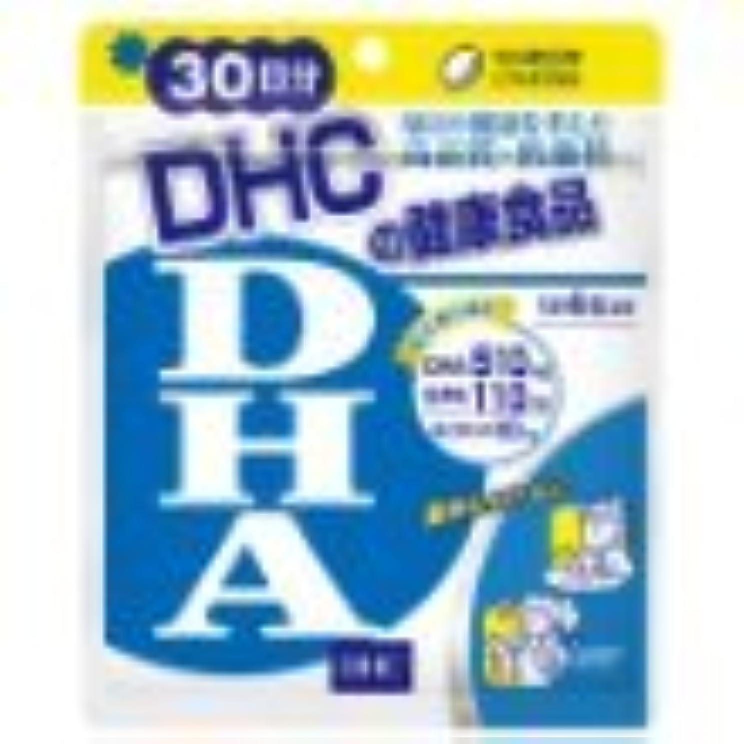 こっそり新しい意味貧困DHC DHA 30日分 120粒 ×3個セット