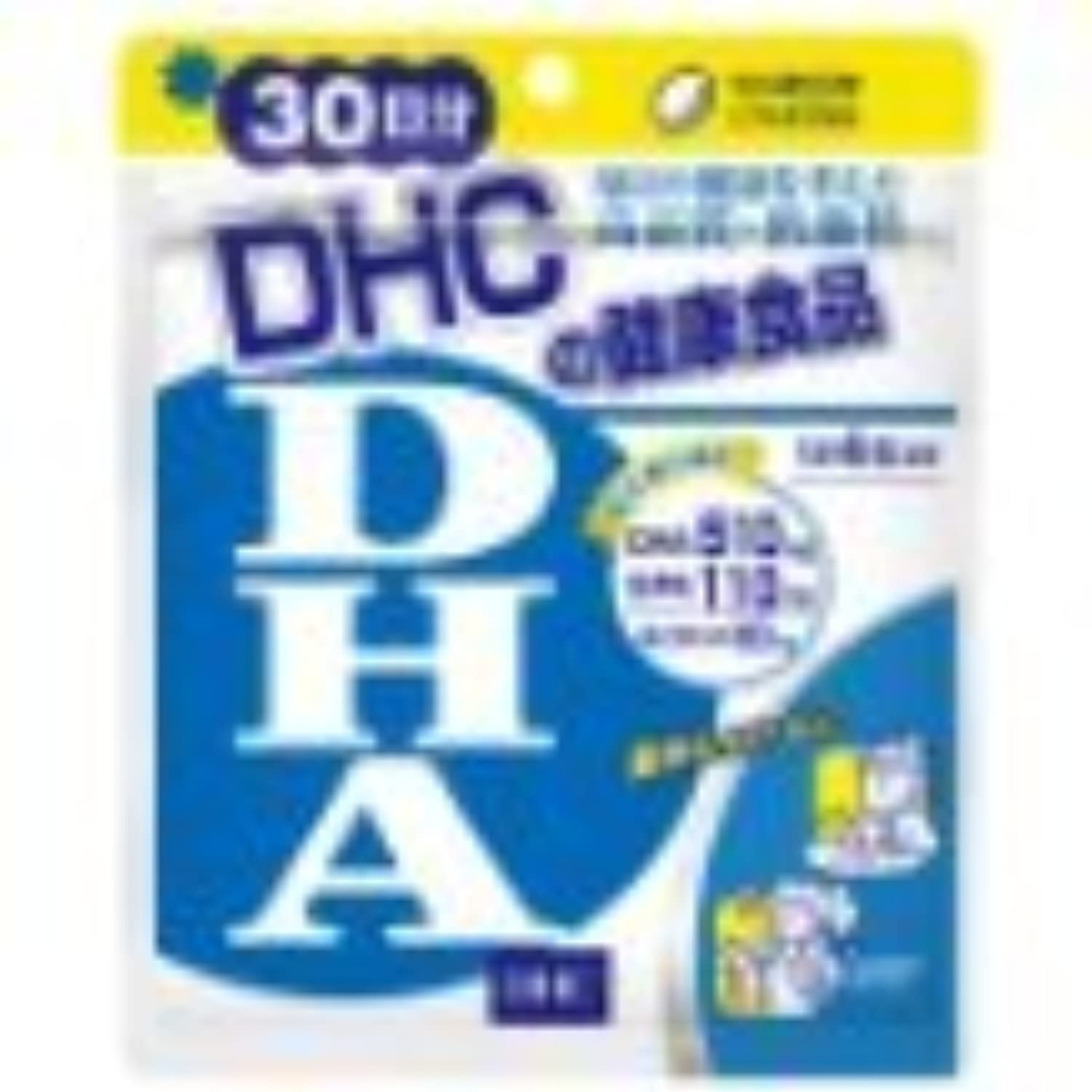 DHC DHA 30日分 120粒 ×3個セット