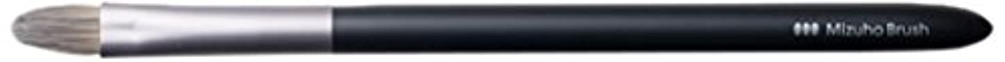 操縦する発掘する主要な熊野筆 Mizuho Brush コンシーラーブラシ