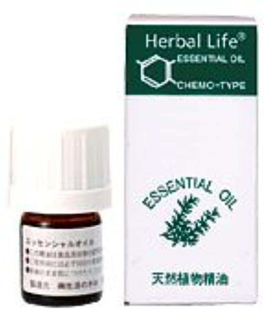 生活の木 ベンゾイン[安息香][25%希釈液]3ml