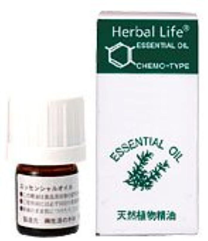 始めるヒープセンチメンタル生活の木 ブルーサイプレス3ml[エッセンシャルオイル/精油]