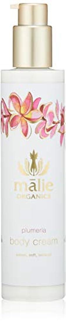 チャールズキージング信頼できる刺繍Malie Organics(マリエオーガニクス) ボディクリーム プルメリア 222ml