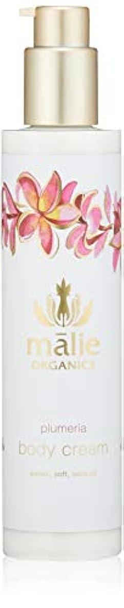ピュー仲良しトランペットMalie Organics(マリエオーガニクス) ボディクリーム プルメリア 222ml