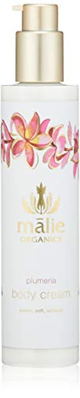 船尾すべき忙しいMalie Organics(マリエオーガニクス) ボディクリーム プルメリア 222ml