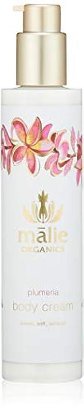 確かにケント差し引くMalie Organics(マリエオーガニクス) ボディクリーム プルメリア 222ml