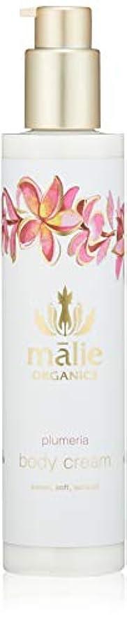 温度効果的に牽引Malie Organics(マリエオーガニクス) ボディクリーム プルメリア 222ml