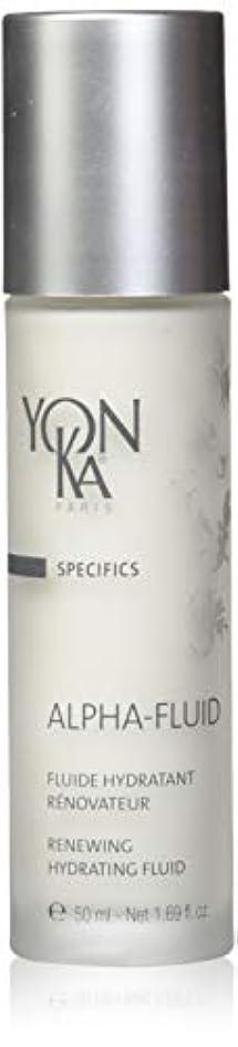鉱石傾いた刺繍YONKA (ヨンカ) アルファ フルイド_50mL/日中用乳液