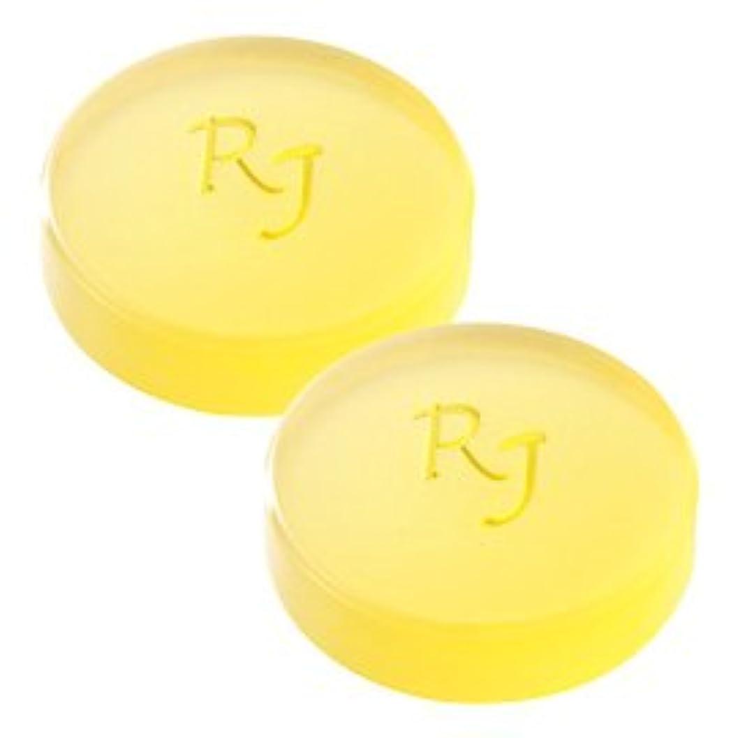 調整する合併ありがたいRJスキンケアソープ(洗顔石鹸) 60g×2個 / RJ Skin Care Soap <60g×2>