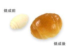 冷凍生地 整形バターロール shikishima 業務用 1ケース 38g×150
