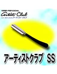 FEATHER フェザー アーティストクラブSS 日本剃刀 ブラック 【プロフェッショナル】