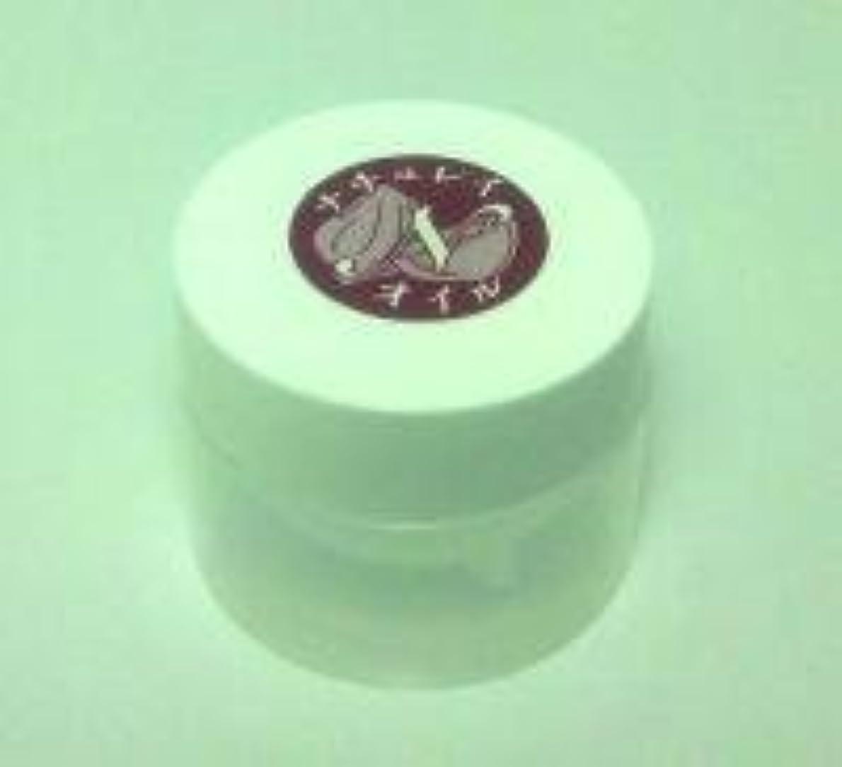 あさりカンガルーバングラデシュナチュレイ オイル 抗菌 保湿オイル 5ml お試し品