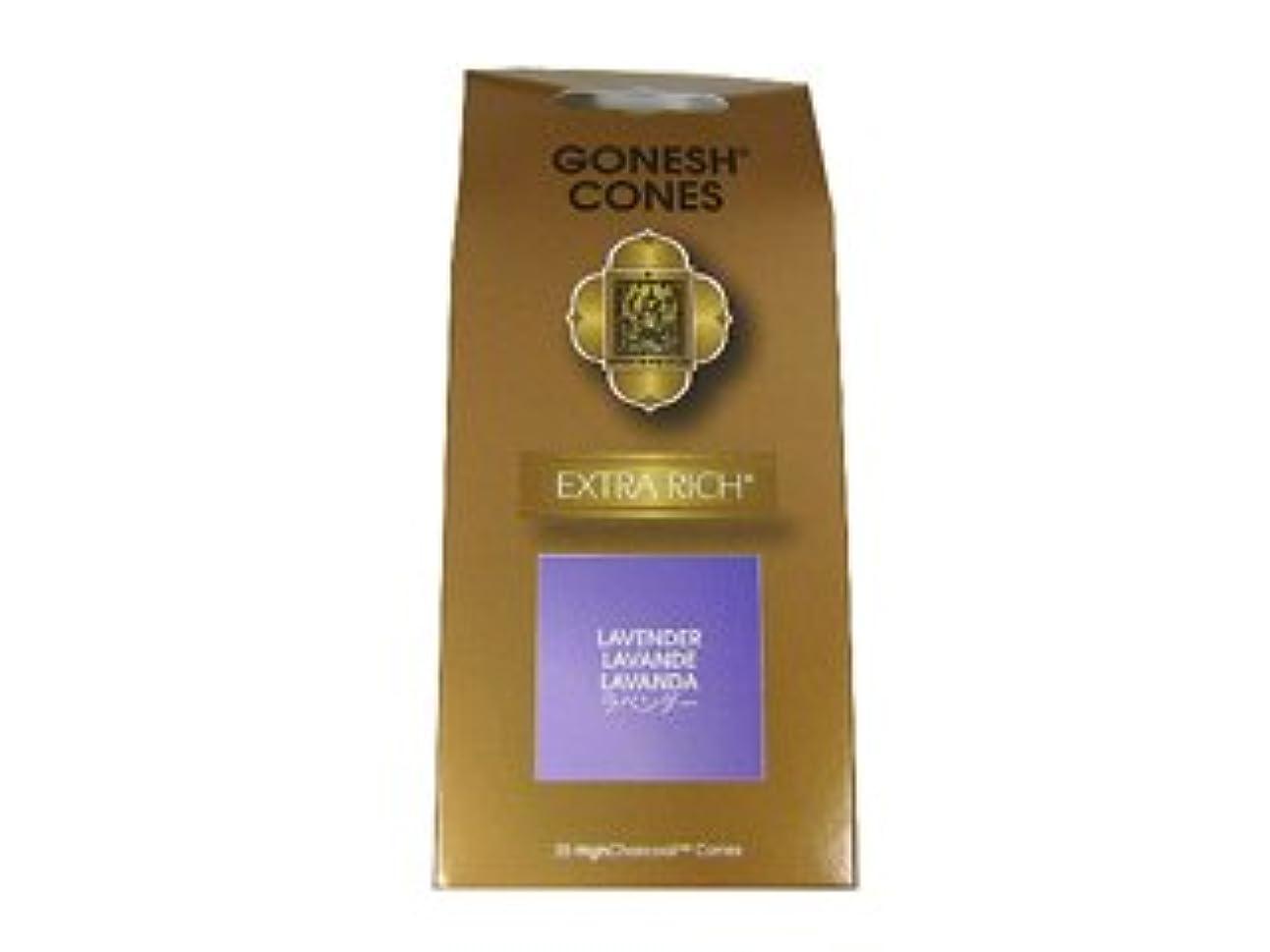 反逆白菜コンパクトGONESH インセンス エクストラリッチコーンタイプ LAVENDER(ラベンダー香)