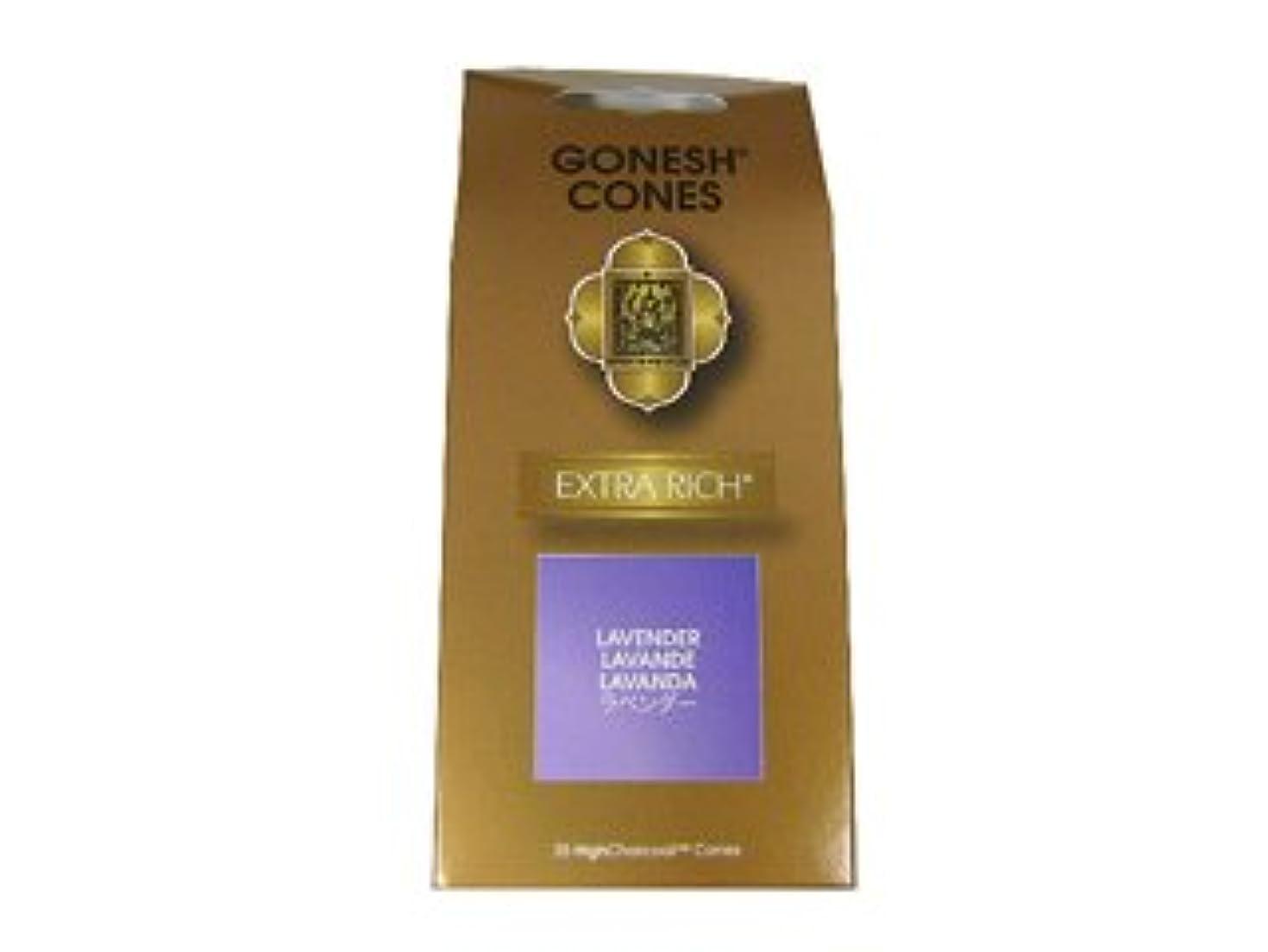 禁止雄大な指紋GONESH インセンス エクストラリッチコーンタイプ LAVENDER(ラベンダー香)
