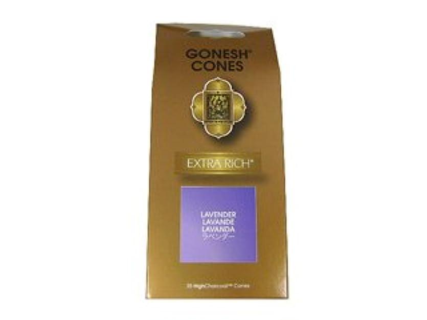 重大指導する消費GONESH インセンス エクストラリッチコーンタイプ LAVENDER(ラベンダー香)