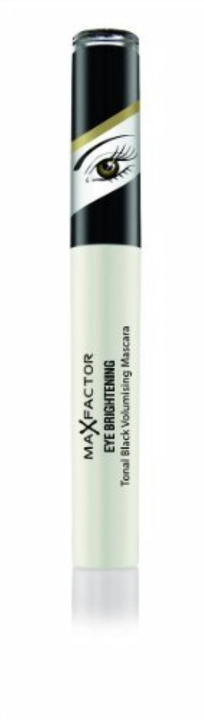 軽食恐れる腫瘍Max Factor Eye Brightening Tonal Black Mascara by Black Gold For Hazel Eyes by Unknown