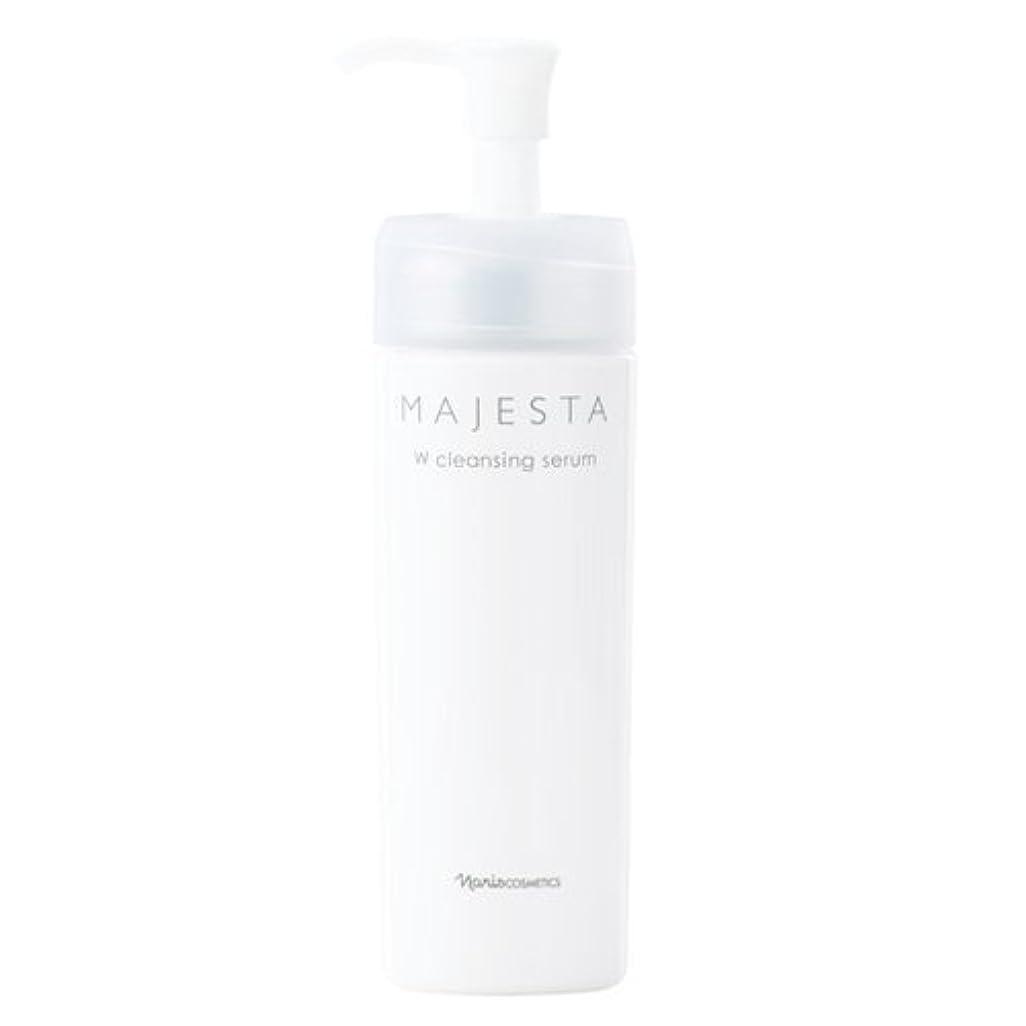 フルーツヒョウ位置づけるナリス化粧品 マジェスタ Wクレンジングセラム(クレンジング?洗顔料)180mL