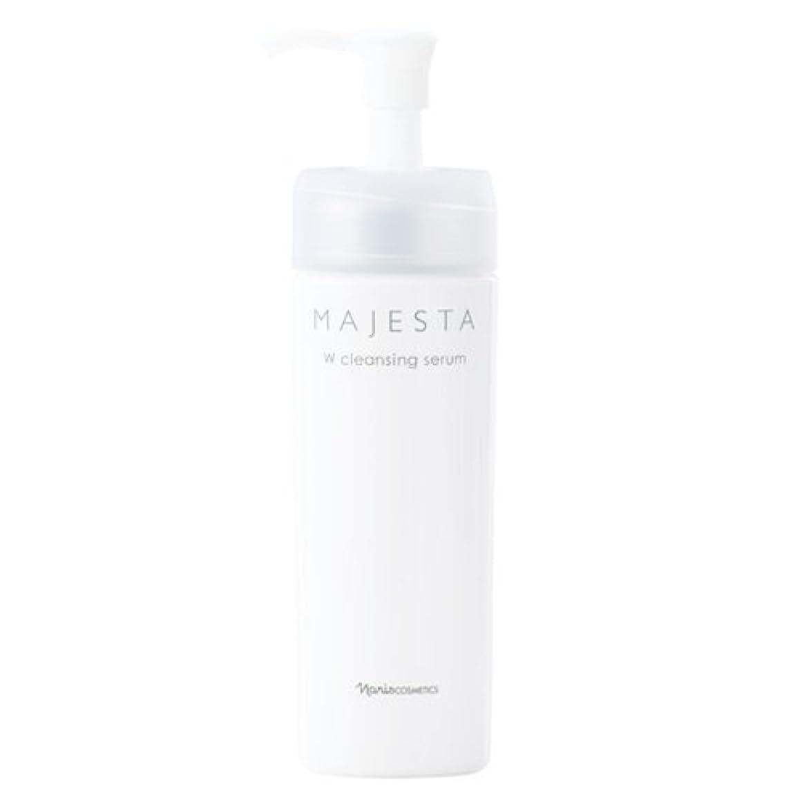 化学薬品自動隣接するナリス化粧品 マジェスタ Wクレンジングセラム(クレンジング?洗顔料)180mL