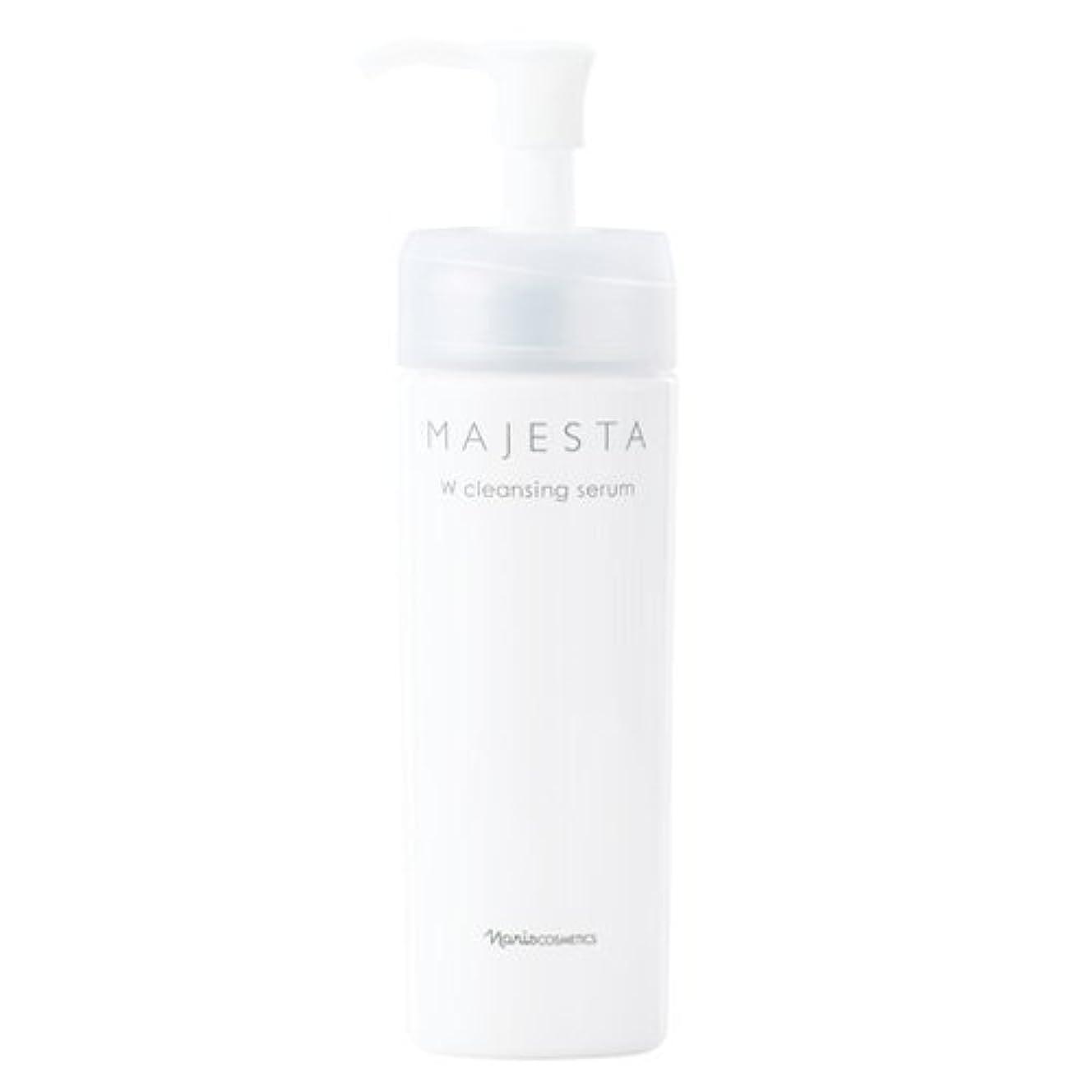 丈夫個人的にかき混ぜるナリス化粧品 マジェスタ Wクレンジングセラム(クレンジング?洗顔料)180mL