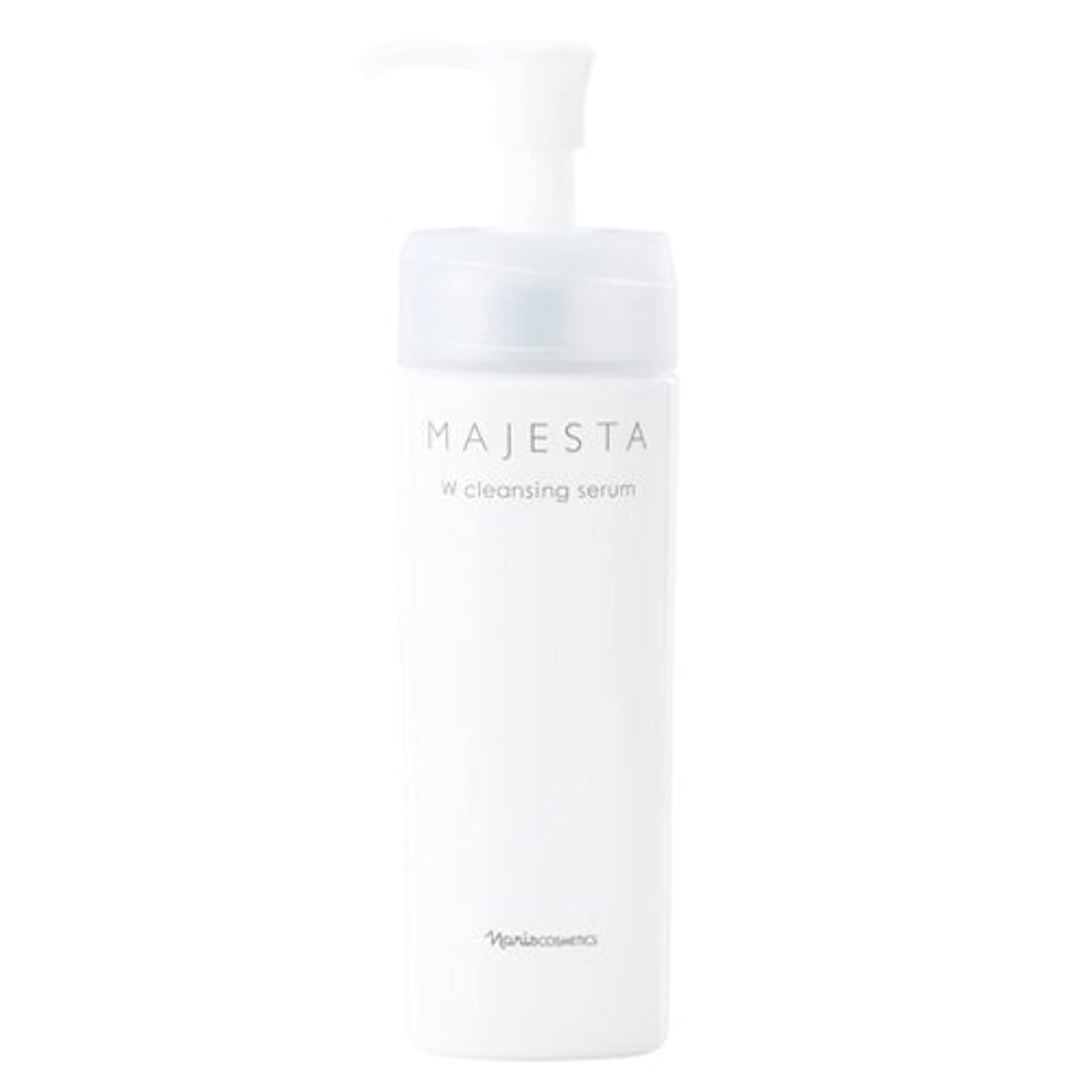 コークスシンポジウム軽減ナリス化粧品 マジェスタ Wクレンジングセラム(クレンジング?洗顔料)180mL