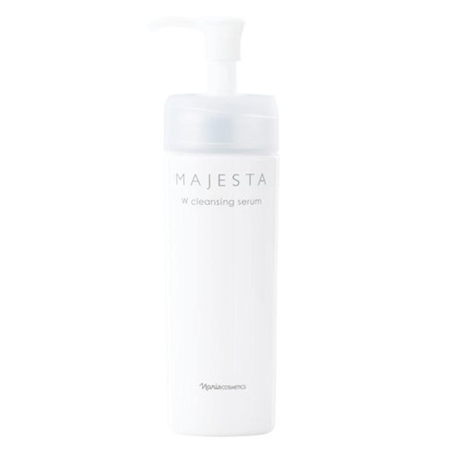 ただやる乳白パイプラインナリス化粧品 マジェスタ Wクレンジングセラム(クレンジング?洗顔料)180mL