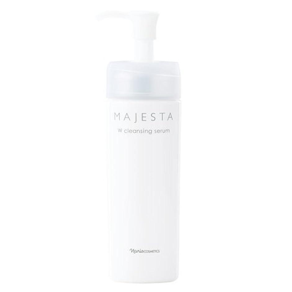 緩む贅沢な役立つナリス化粧品 マジェスタ Wクレンジングセラム(クレンジング?洗顔料)180mL