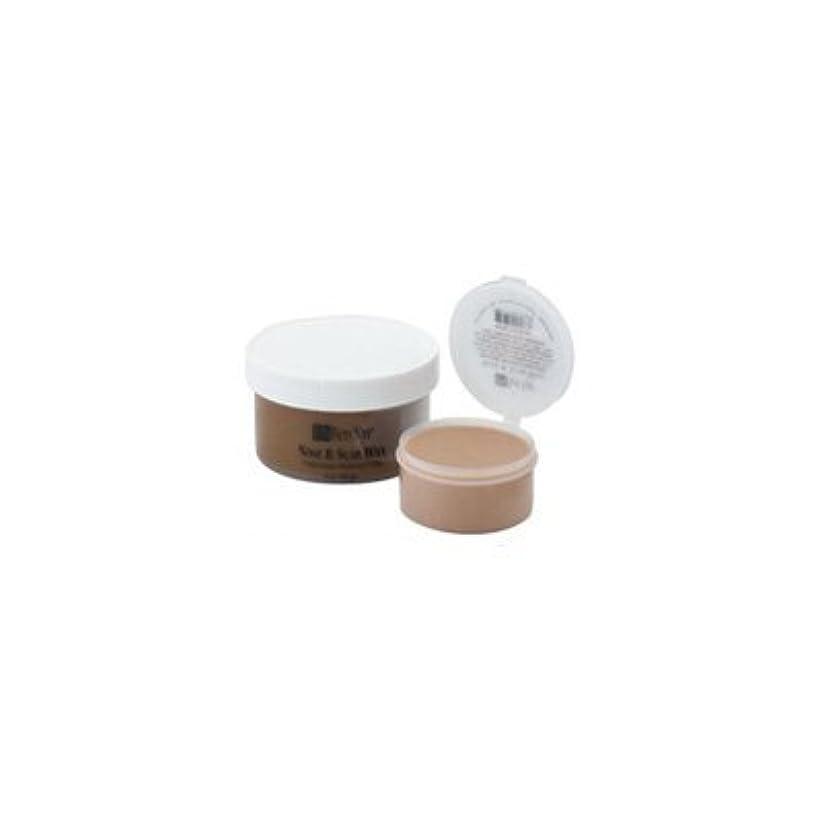 病んでいる永遠に毎回三善  ベンナイ化粧品  メークアップワックス 傷メーク用 褐色肌の粘土状素材  コスプレメイク  ハロウィンメイク 226g BW-3 (H)(C)