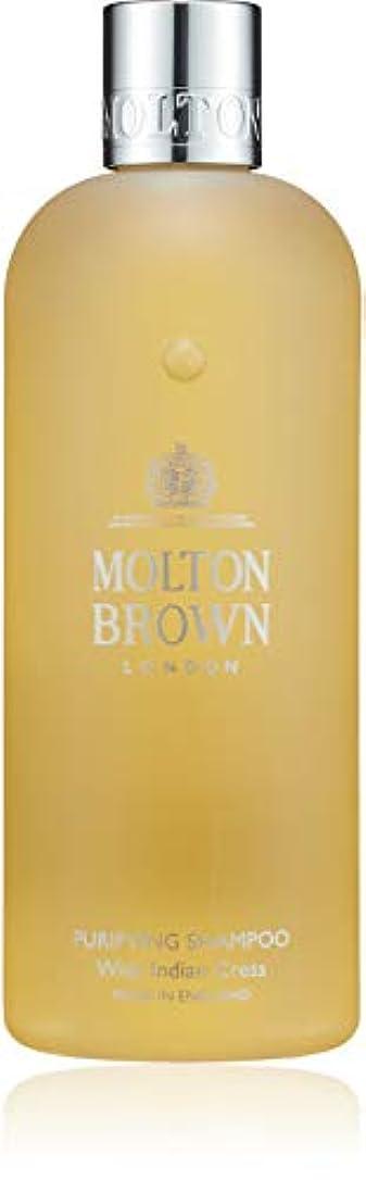 愛国的な積分完全に乾くMOLTON BROWN(モルトンブラウン) インディアンクレス コレクション IC シャンプー