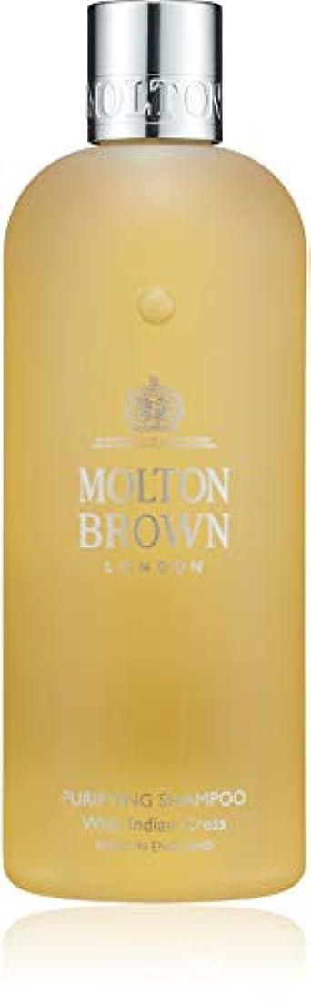 強化リベラルパノラマMOLTON BROWN(モルトンブラウン) インディアンクレス コレクションIC シャンプー