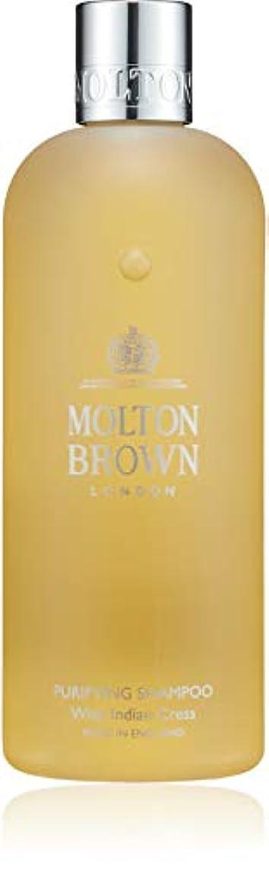 失効乱用驚くべきMOLTON BROWN(モルトンブラウン) インディアンクレス コレクションIC シャンプー