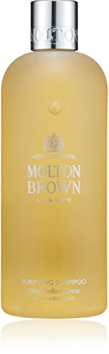 癒すループニコチンMOLTON BROWN(モルトンブラウン) インディアンクレス コレクションIC シャンプー
