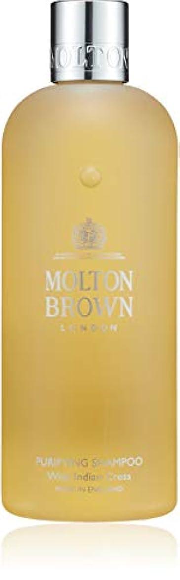 カウンターパート意志に反するテレビMOLTON BROWN(モルトンブラウン) インディアンクレス コレクションIC シャンプー