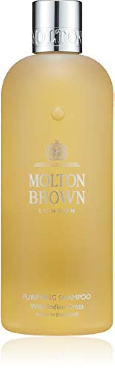 定期的分類気分が悪いMOLTON BROWN(モルトンブラウン) インディアンクレス コレクションIC シャンプー