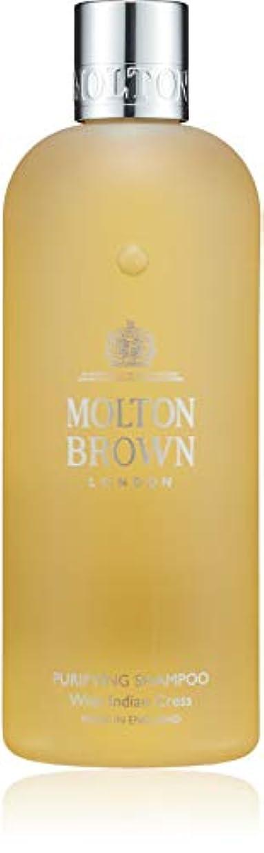 支援東部病気のMOLTON BROWN(モルトンブラウン) インディアンクレス コレクションIC シャンプー