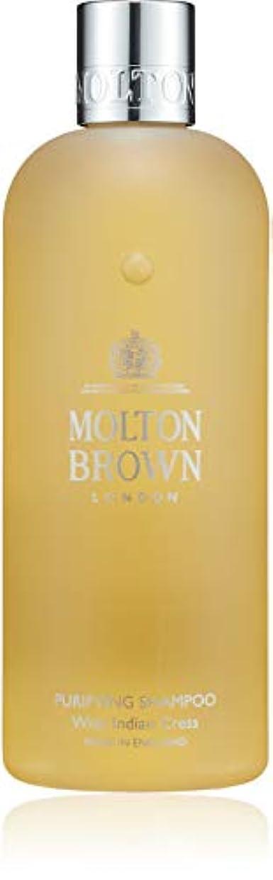 エリート反乱賢明なMOLTON BROWN(モルトンブラウン) インディアンクレス コレクションIC シャンプー