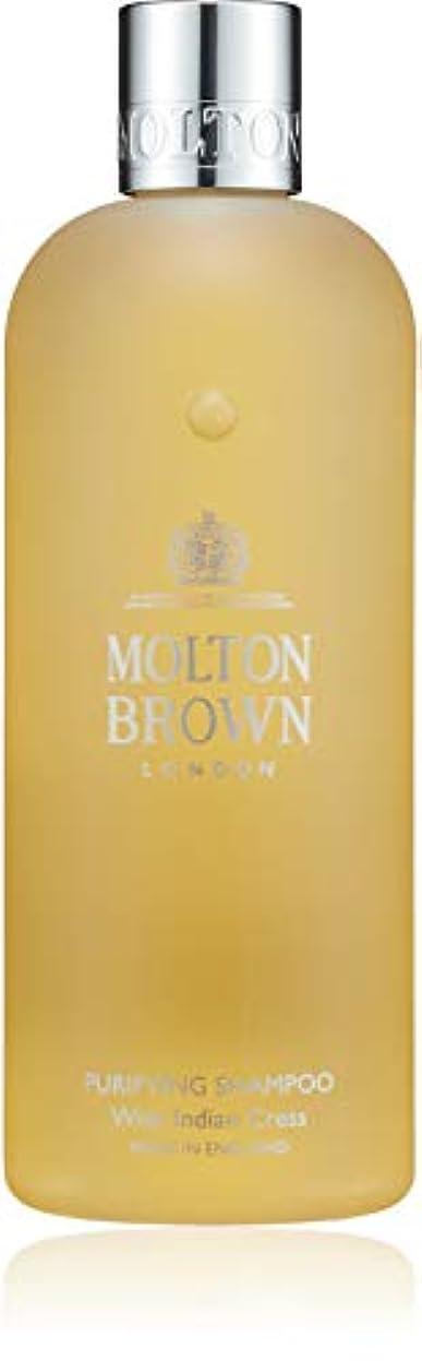 ジョリーシェード憧れMOLTON BROWN(モルトンブラウン) インディアンクレス コレクションIC シャンプー