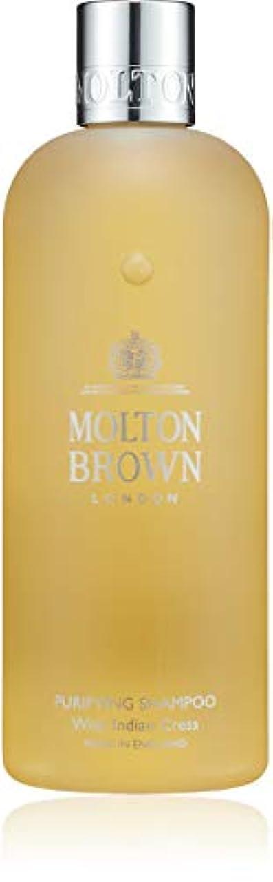 ビジター意気揚々対立MOLTON BROWN(モルトンブラウン) インディアンクレス コレクションIC シャンプー