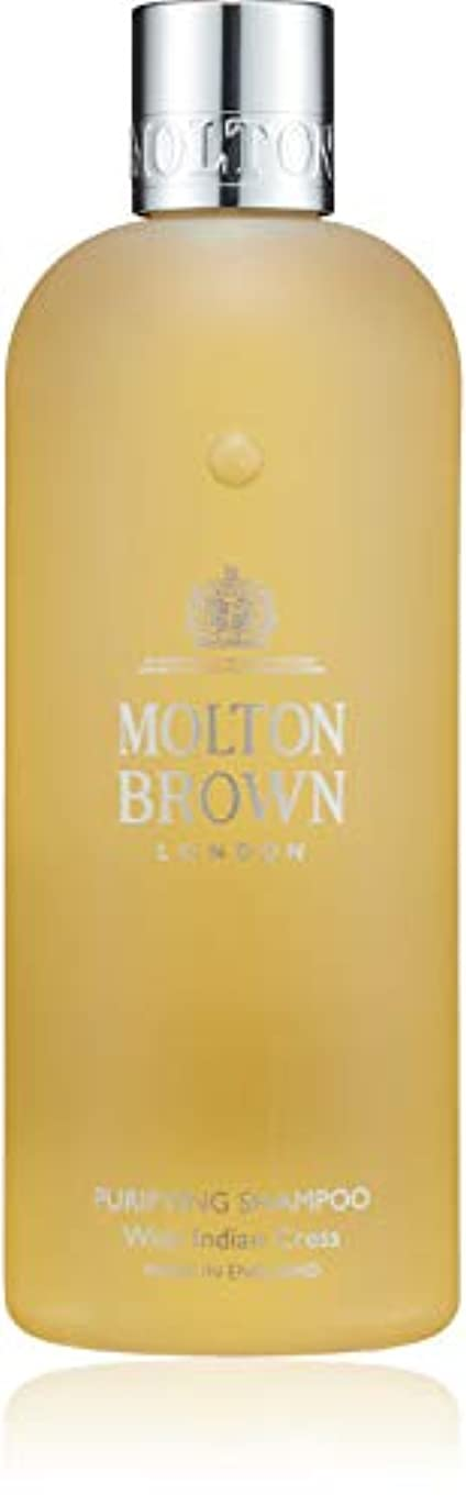姓レモン透過性MOLTON BROWN(モルトンブラウン) インディアンクレス コレクションIC シャンプー