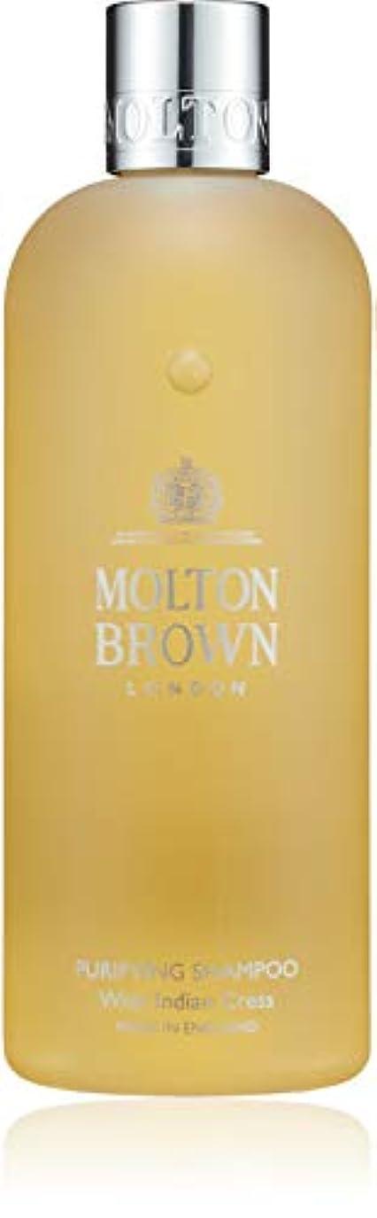 危険な作り楽しむMOLTON BROWN(モルトンブラウン) インディアンクレス コレクションIC シャンプー