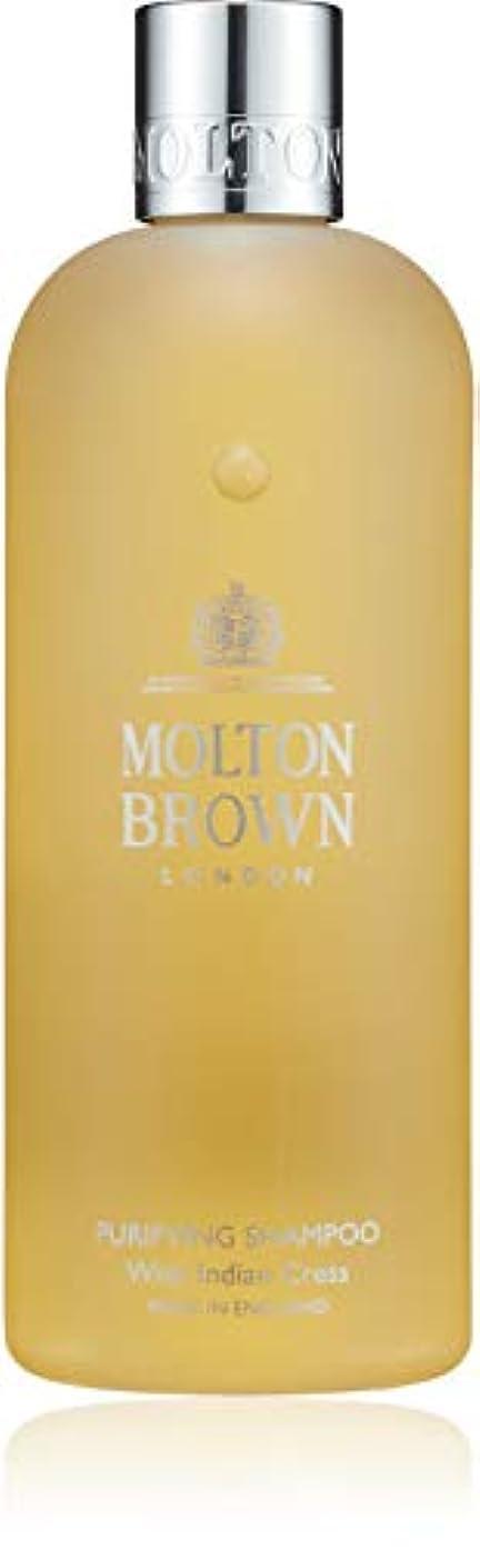 理論的チキン連鎖MOLTON BROWN(モルトンブラウン) インディアンクレス コレクションIC シャンプー